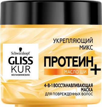 gk_ru_protein_shea_mask_400ml_2019_front_1.png