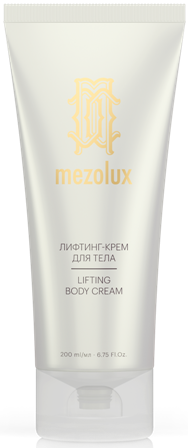mezolux_body_cream_tuba.png