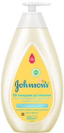 top-to-toe-wash-500ml.png